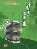 HK21.jpg