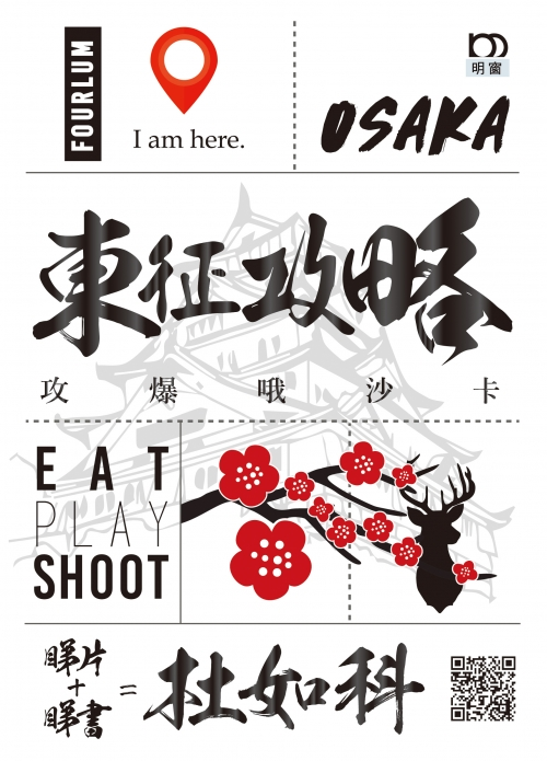 osaka bookcover draft cs5_final