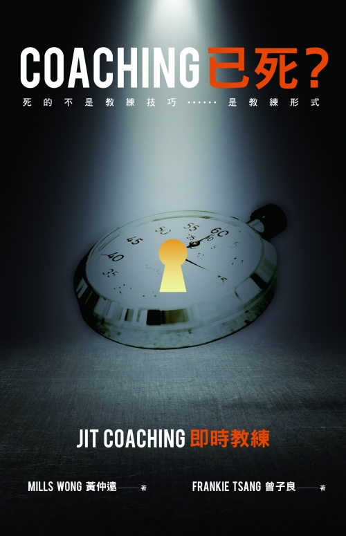 JITcoaching_cover_output
