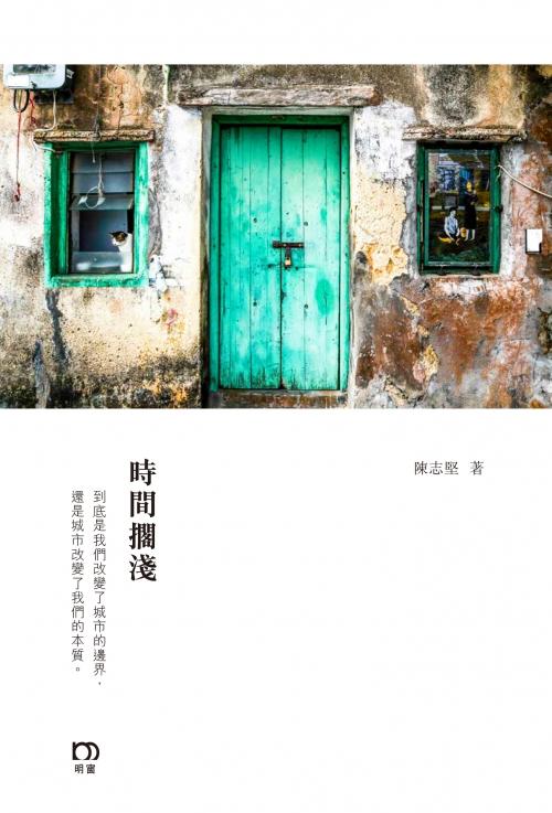 C225_cover