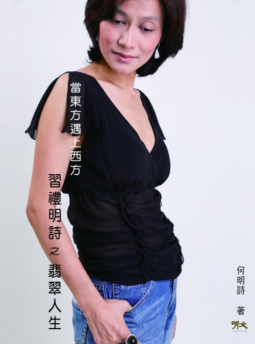 mm357_cover