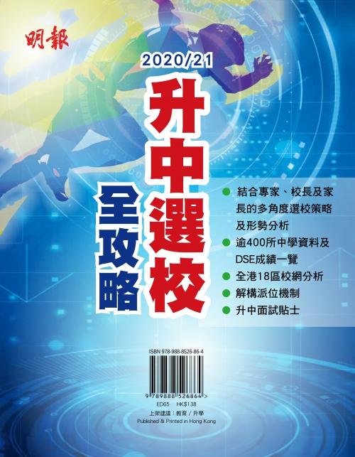 C-ED65_cover