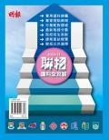 C-ED66_cover