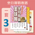ebooks discount_191120_工作區域 1 複本