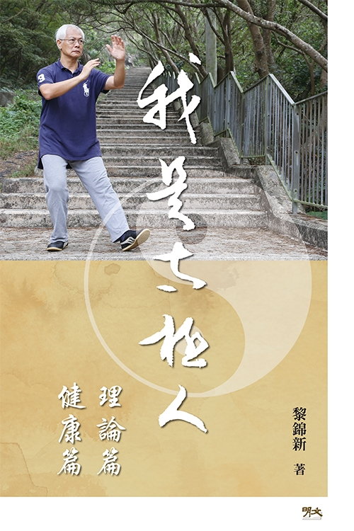 MM402_cover2